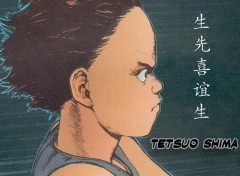 Fonds d'écran Manga Tetsuo_Shima