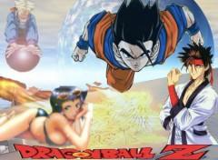 Fonds d'écran Manga Dragonball-Z
