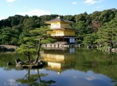 Fonds d'écran Voyages : Asie Kinkakuji Temple / Golden Pavilion (Kyoto)