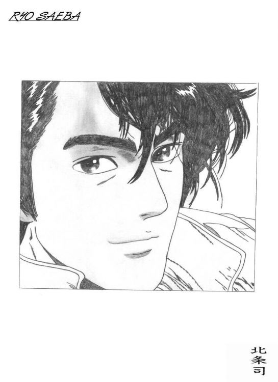 Wallpapers Art Pencil Wallpapers Manga City Hunter Ryo