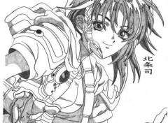 Fonds d'écran Manga Karine