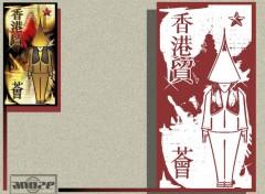 Wallpapers Manga No name picture N°11508