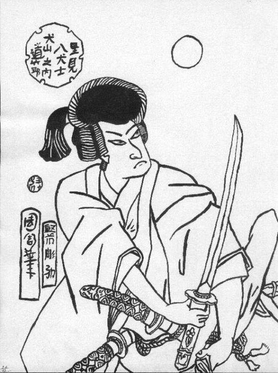 Fonds d'écran Art - Crayon Estampes Japonaises Acteur Kabuki.