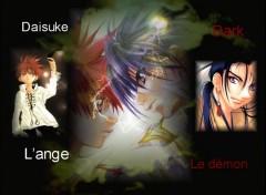 Fonds d'écran Manga Daisuke et Dark