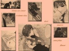 Fonds d'écran Manga Kyo et Tohru