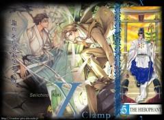 Wallpapers Manga Seiichiro Aoki
