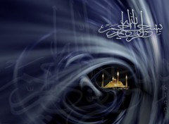 Wallpapers Digital Art islam Mosquee