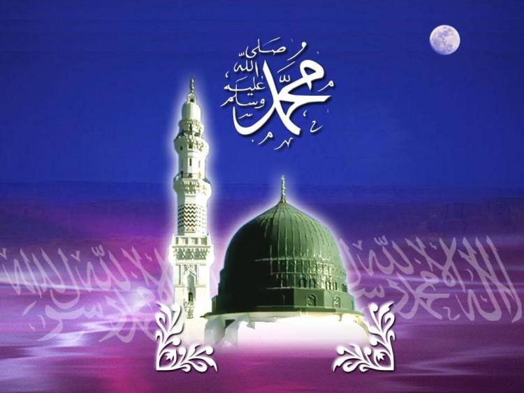 Wallpapers Digital Art Style Islamic Madina