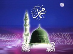 Wallpapers Digital Art Madina