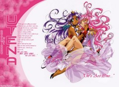 Wallpapers Manga Utena & Anthy