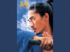 Wallpapers Movies Hero_lame brisée (Tony Leung)
