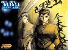 Fonds d'écran Manga Tome 5
