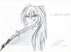Wallpapers Art - Pencil Kenshin