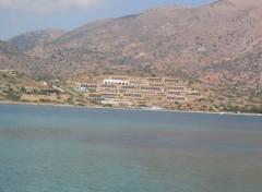 Fonds d'écran Voyages : Europe Vue de Crète