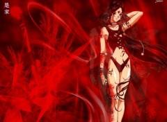 Fonds d'écran Manga Image sans titre N°88333