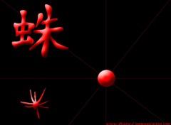 Fonds d'écran Art - Numérique Image sans titre N°91494