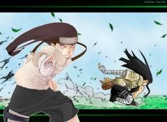 Fonds d'écran Manga Neiji