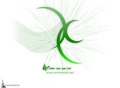 Fonds d'écran Art - Numérique imamali