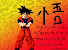 Wallpapers Manga la sagesse