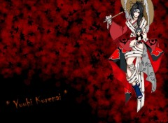 Fonds d'écran Manga Kurenai