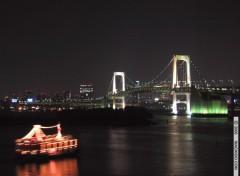 Fonds d'écran Voyages : Asie Tokyo- Le Rainbow Bridge de Tokyo