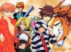 Fonds d'écran Manga Goku Kyo Ed Tasuki Ryoma
