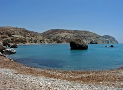 Fonds d'écran Voyages : Asie Ile de Chypre