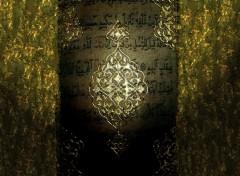 Wallpapers Digital Art Quran