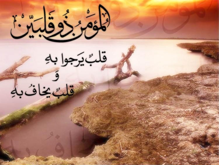 Wallpapers Digital Art Style Islamic Wallpaper N°106751