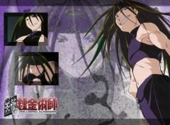 Fonds d'écran Manga Envy