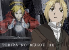 Fonds d'écran Manga Tobira no mukou he
