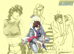 Fonds d'écran Manga City Hunter