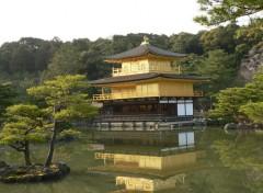 Fonds d'écran Voyages : Asie Pavillon d'or