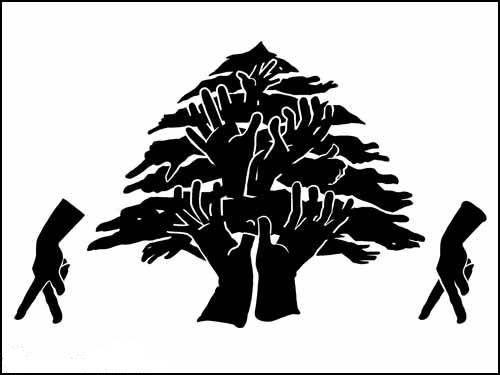 Wallpapers Art - Pencil Logotype cedre- art