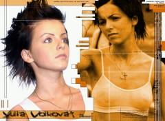 Fonds d'écran Célébrités Femme Yulia Volkova