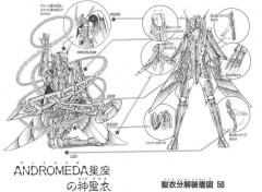 Wallpapers Manga armure divine d'andromede