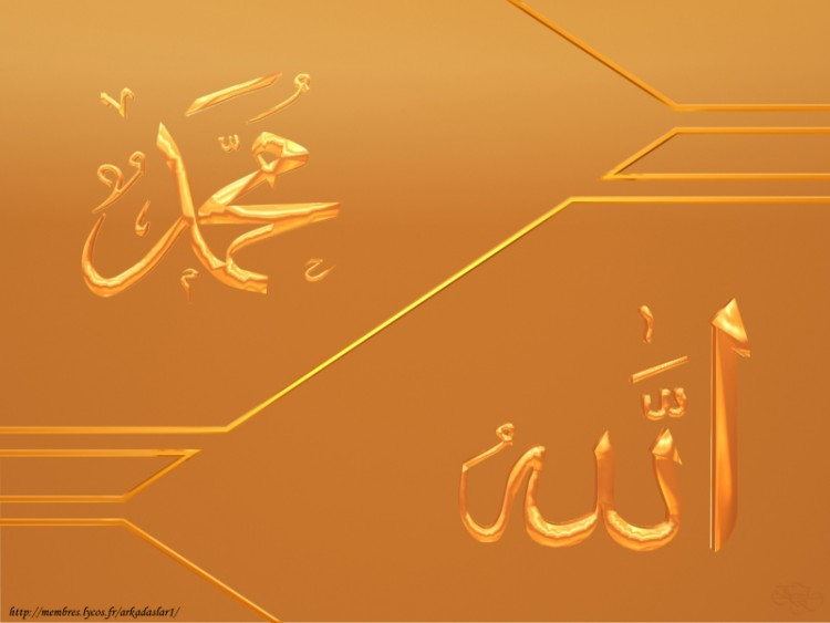Wallpapers Digital Art Style Islamic Wallpaper N°134941