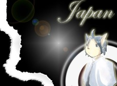 Fonds d'écran Manga Japan by Drone