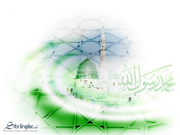 Wallpapers Digital Art Style Islamic Mohammad