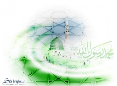 Wallpapers Digital Art Mohammad