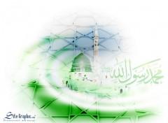 Fonds d'écran Art - Numérique Mohammad