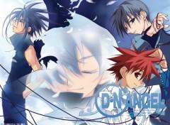 Fonds d'écran Manga Image sans titre N°139447