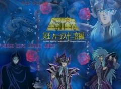 Wallpapers Manga aphrodite