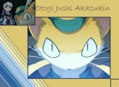 Fonds d'écran Manga Otogi Jushi Akazukin