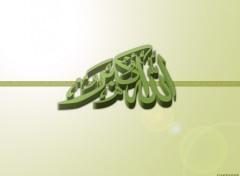 Wallpapers Digital Art Allah
