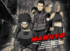 Fonds d'écran Manga Next Generation