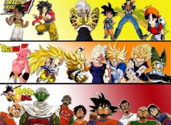 Fonds d'écran Manga DB, DBZ, DBGT
