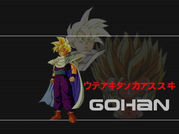 Fonds d'écran Manga Dragon Ball Z gohan