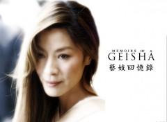 Fonds d'écran Cinéma Memoires d'une Geisha