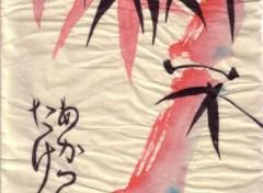 Fonds d'écran Art - Peinture bambous à l'aube